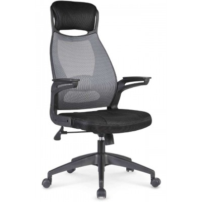 Solaris fotel biurowy czarno-popielaty Halmar