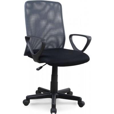 Alex fotel biurowy czarno-szary