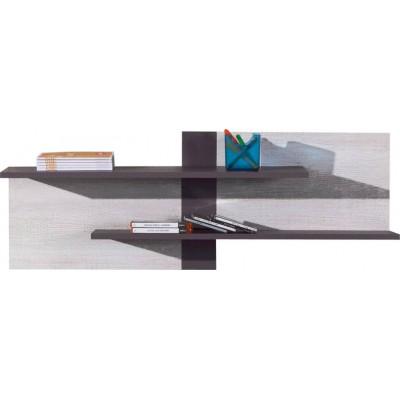 Next NX15 półka wisząca Meblar
